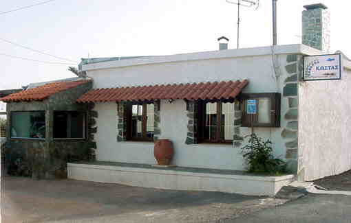 Taverna Kostas, Xerokambos