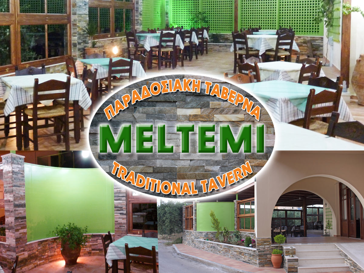 Meltemi Restaurant, Agathias