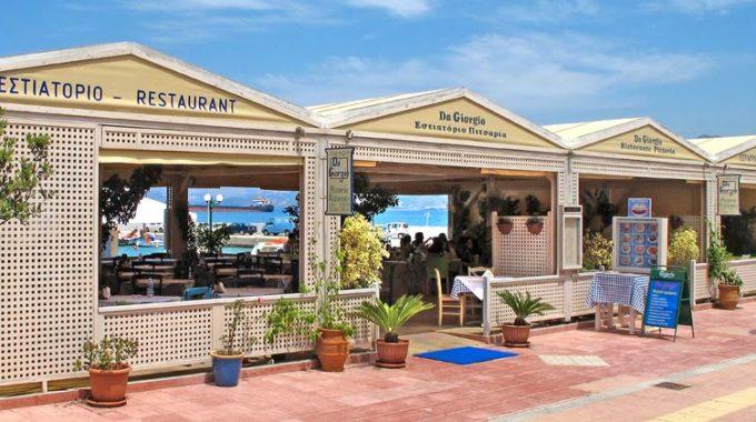 Da Giorgio Restaurant