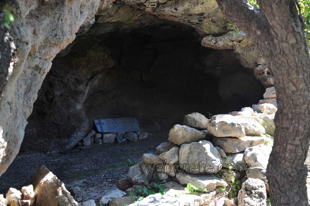 Toplou Gorge